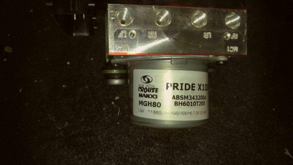 MANDO PRIDE MGH 80