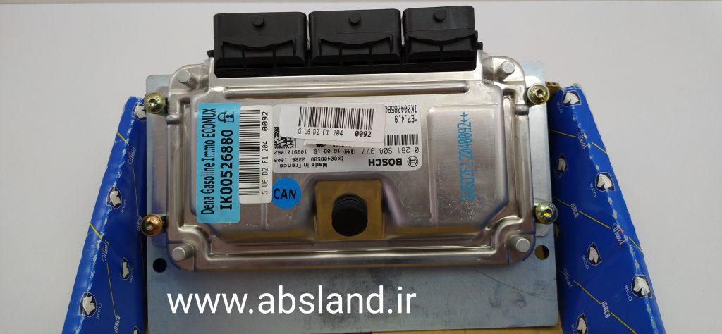 اییسیو Bosch7.4.9
