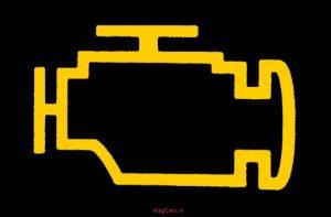 چراغ چک در خودرو ال90